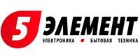 5 Элемент – ведущий магазин бытовой техники и электроники