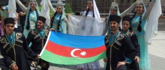 Азербайджан iHerb