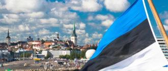 эстония iherb