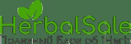 HerbalSale