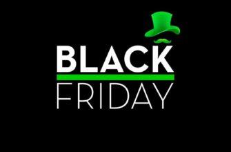 iherb Black Friday
