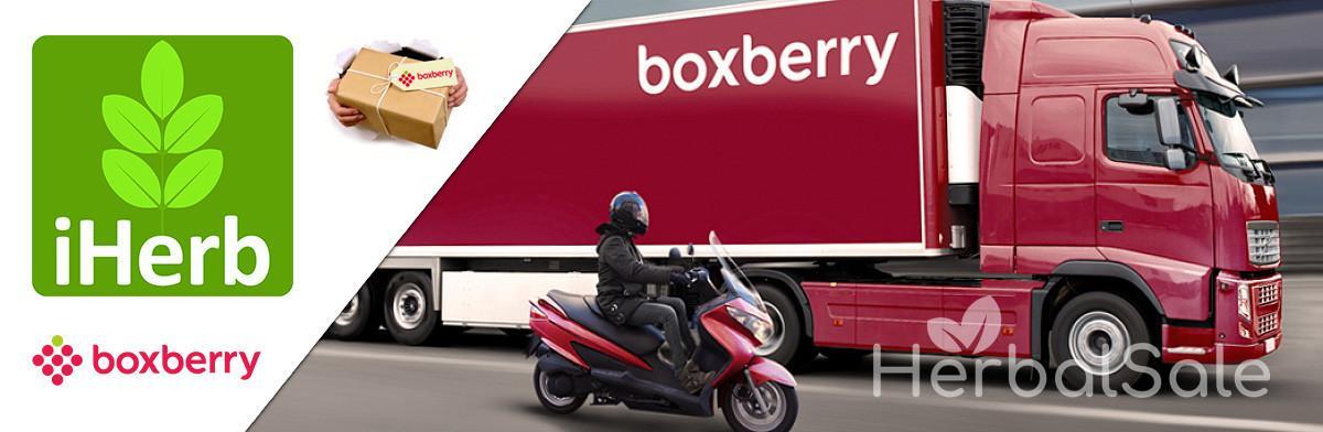 Курьерская служба Boxberry