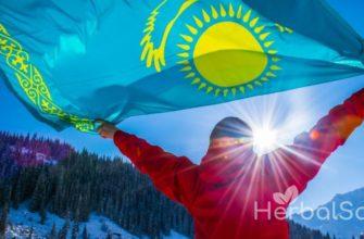 Казахстан iHerb
