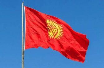 Кыргызстан iHerb