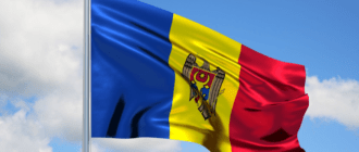 молдова iHerb