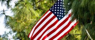 USA iherb