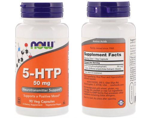 5-HTP гидрокситриптофан