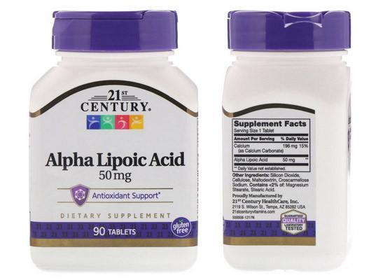 Альфа-липоевая кислота 21st Century