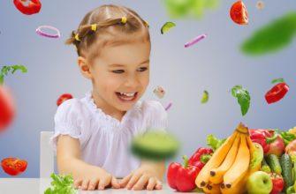 айхерб витамины для детей