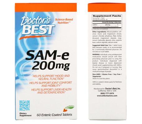 iHerb SAME Аденозилметионин