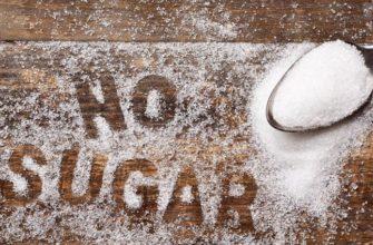 эритритол сахарозаменитель