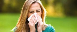 гомеопатическое средство от гриппа