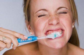 iherb лучшие зубные пасты