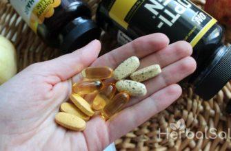 лучшие витамины с айхерб