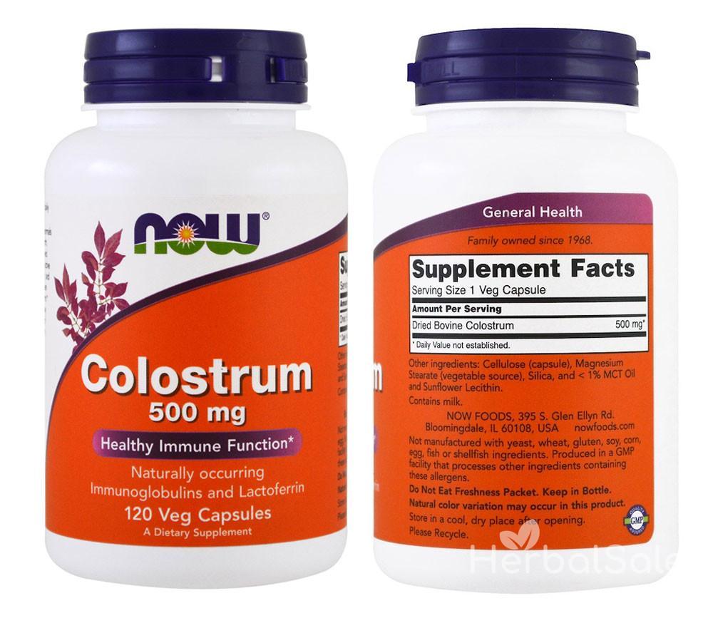 молозиво iherb colostrum