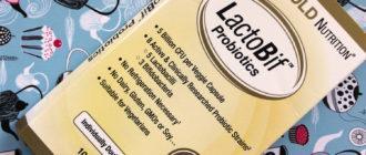 Пробиотикина iHerb правила приема