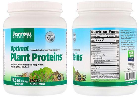 Растительный белок Optimal Plant Proteins