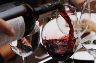 ресвератрол красное вино