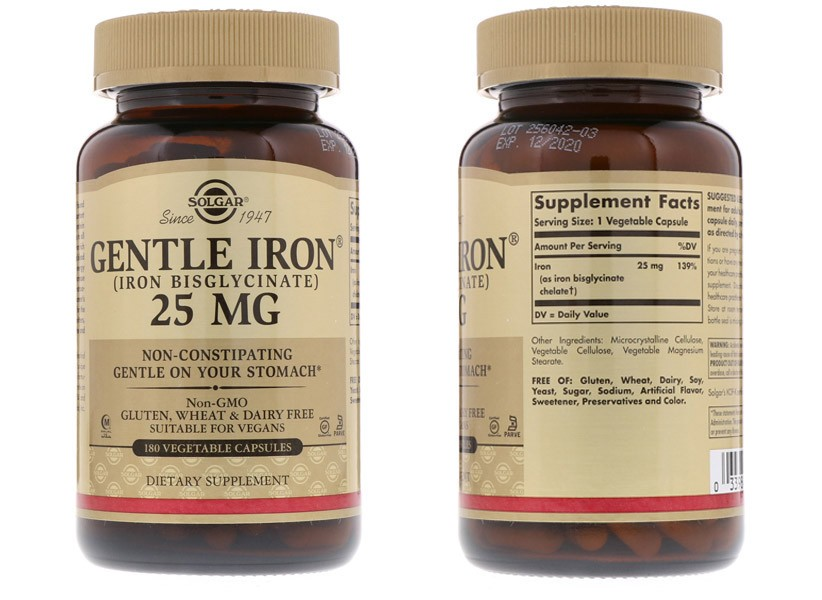 Железо Витамины Solgar Gentle Iron