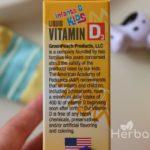 жидкий витамин д