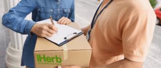 iherb как заполнить адрес доставки