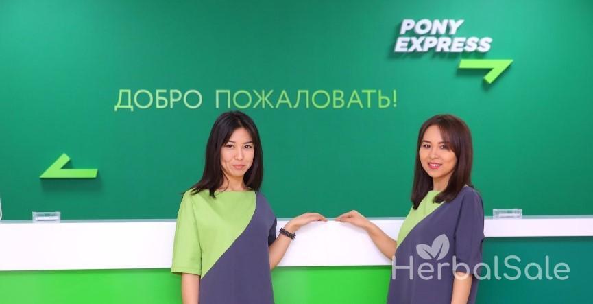 Pony Express iHerb