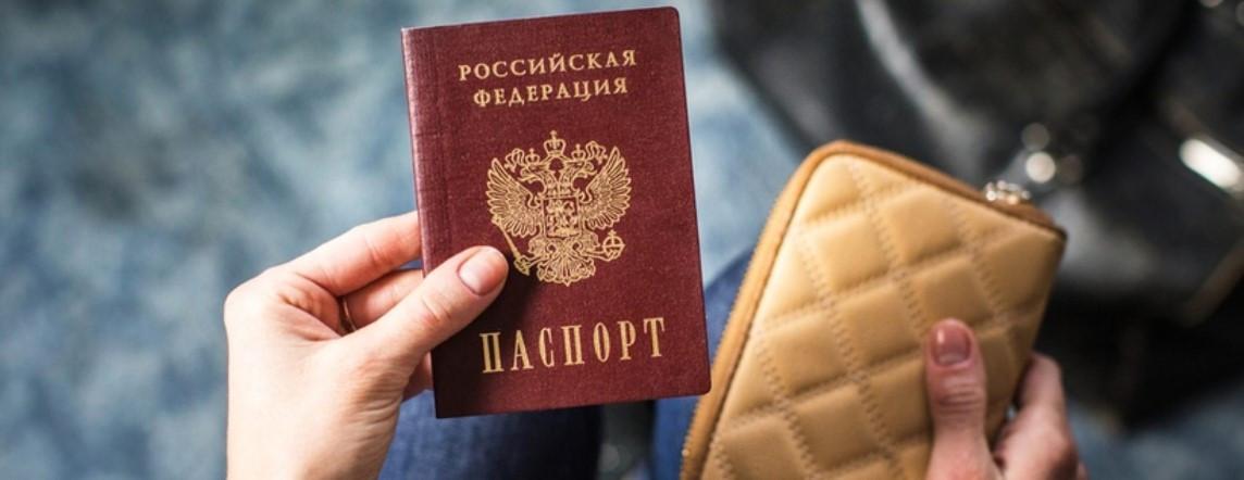 айхерб паспортные данные
