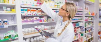 Аналоги аптечных лекарств на iHerb