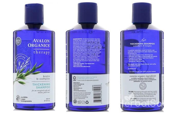 биотин для волос шампунь