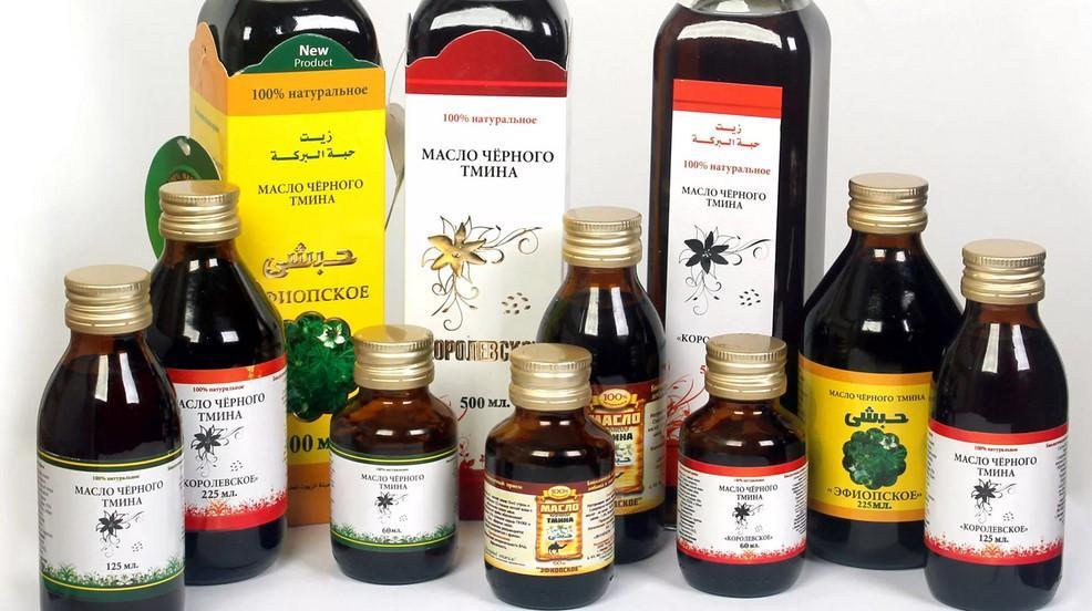 iherb масло черного тмина