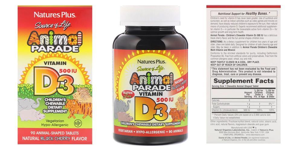 айхерб витамин д3 для детей