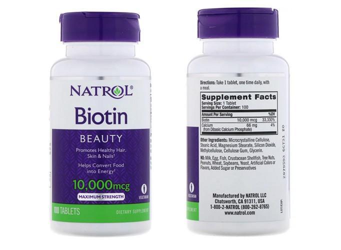 Биотин Natrol iHerb