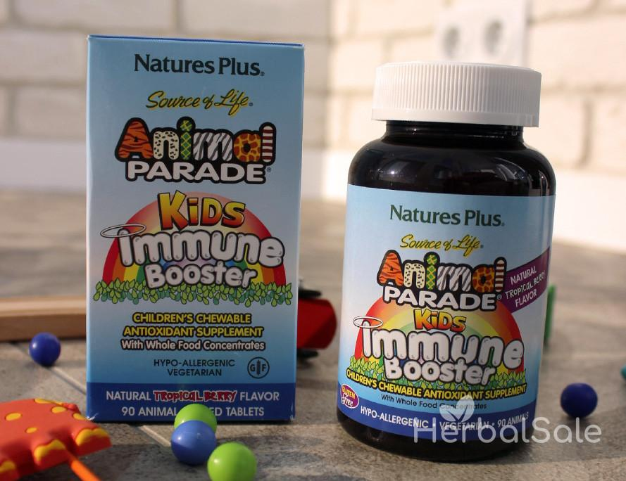 детские витамины для иммунитета iherb