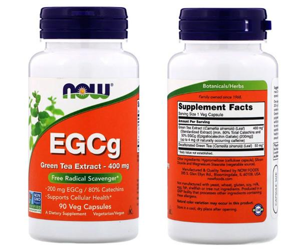 экстракт зеленого чая EGCg Эпиллагат