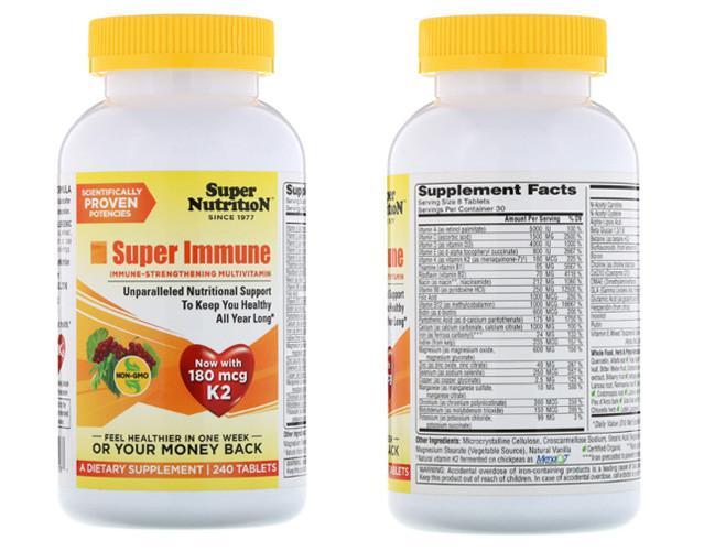 Супер иммунитет