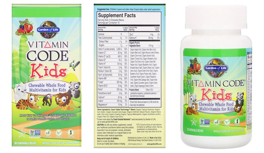 Цельнопищевые мультивитамины Vitamin Code для детей
