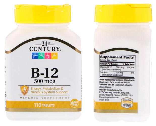 витамин в12 +на айхерб