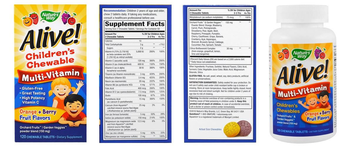 витамины для подростков на айхерб