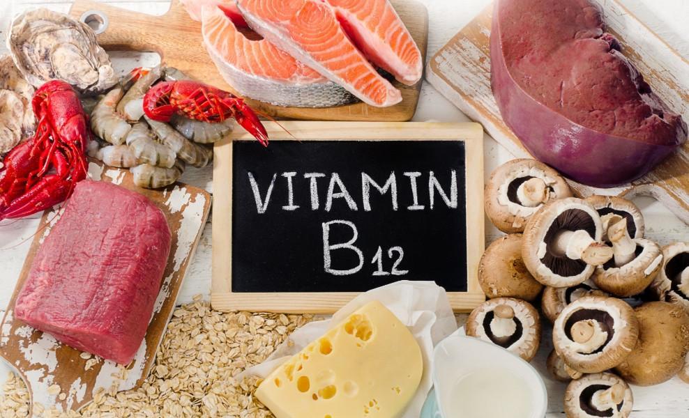 витамины iherb b12