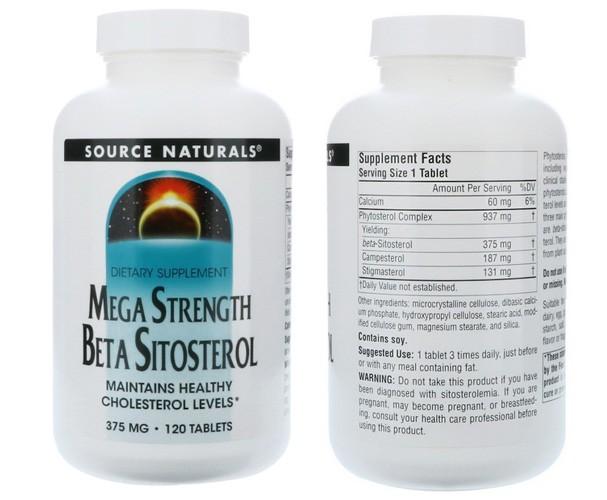 Бета-ситостерол айхерб