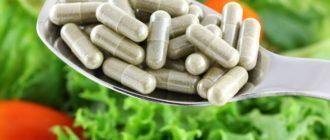 Сахаромицеты Буларди пробиотик