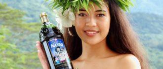 Сок нони из Тайланда