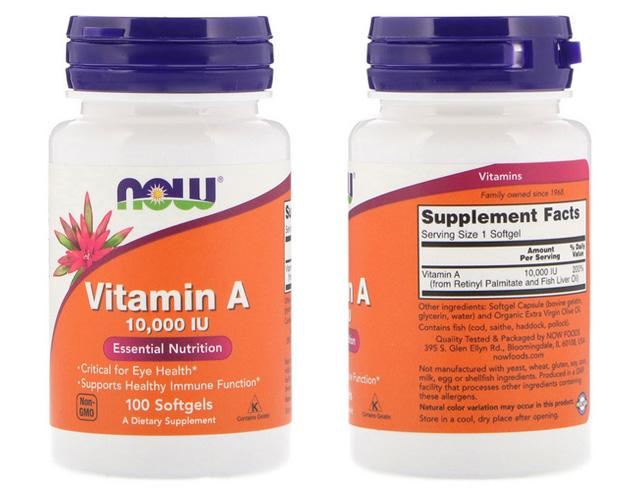Витамин A iherb