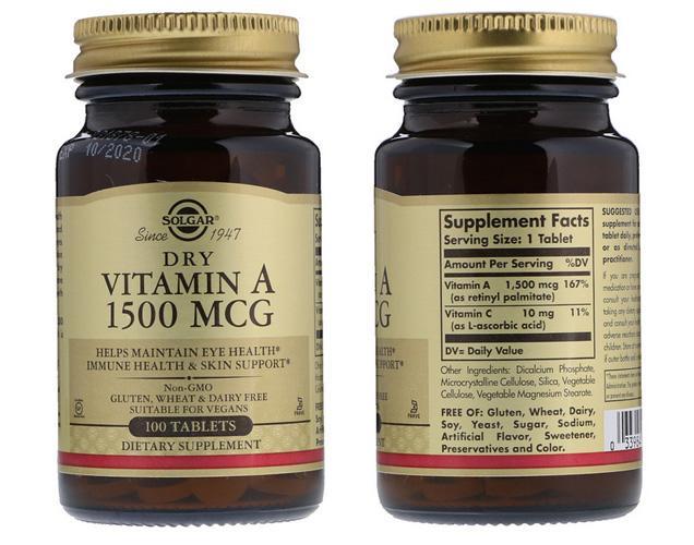 Витамин A solgar