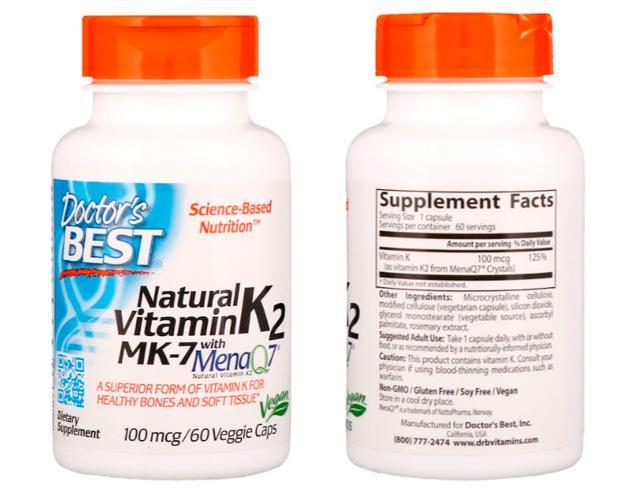 витамин к 2 препараты iherb