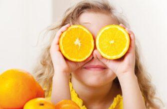 витамин с для детей айхерб