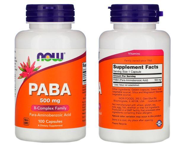 витамин в10 iherb PABA
