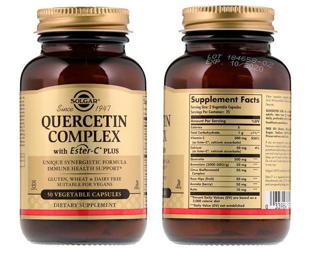 кверцетин аптека солгар