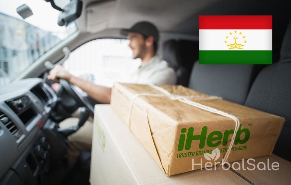 Заказ и Доставка iHERB в Таджикистан