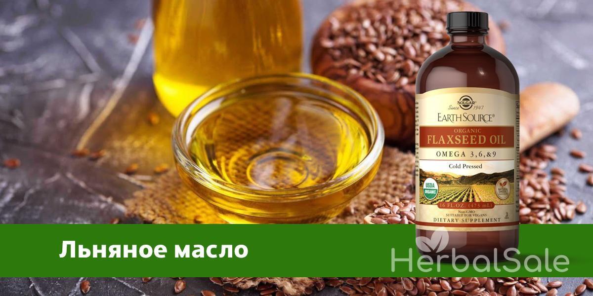 польза льняного масло